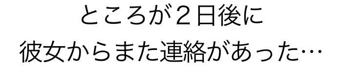 4axislp2-2