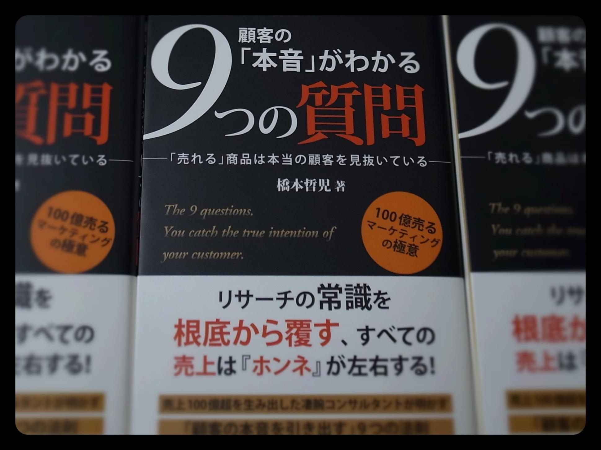 9question1216
