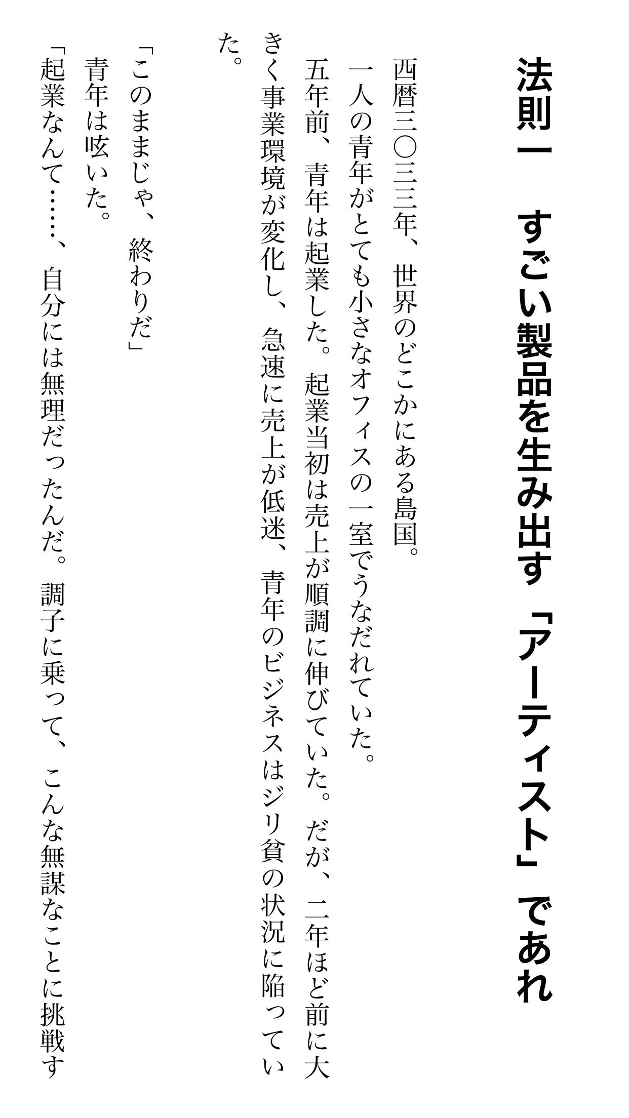 change_1