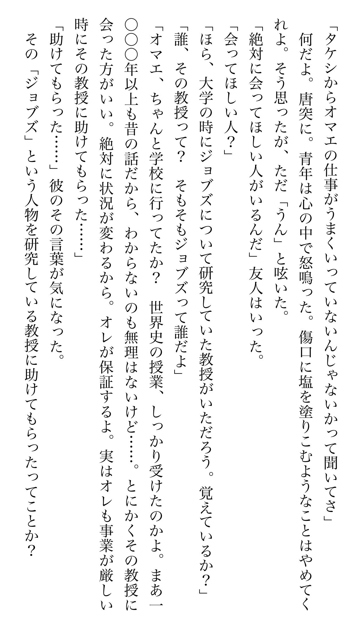 change_3