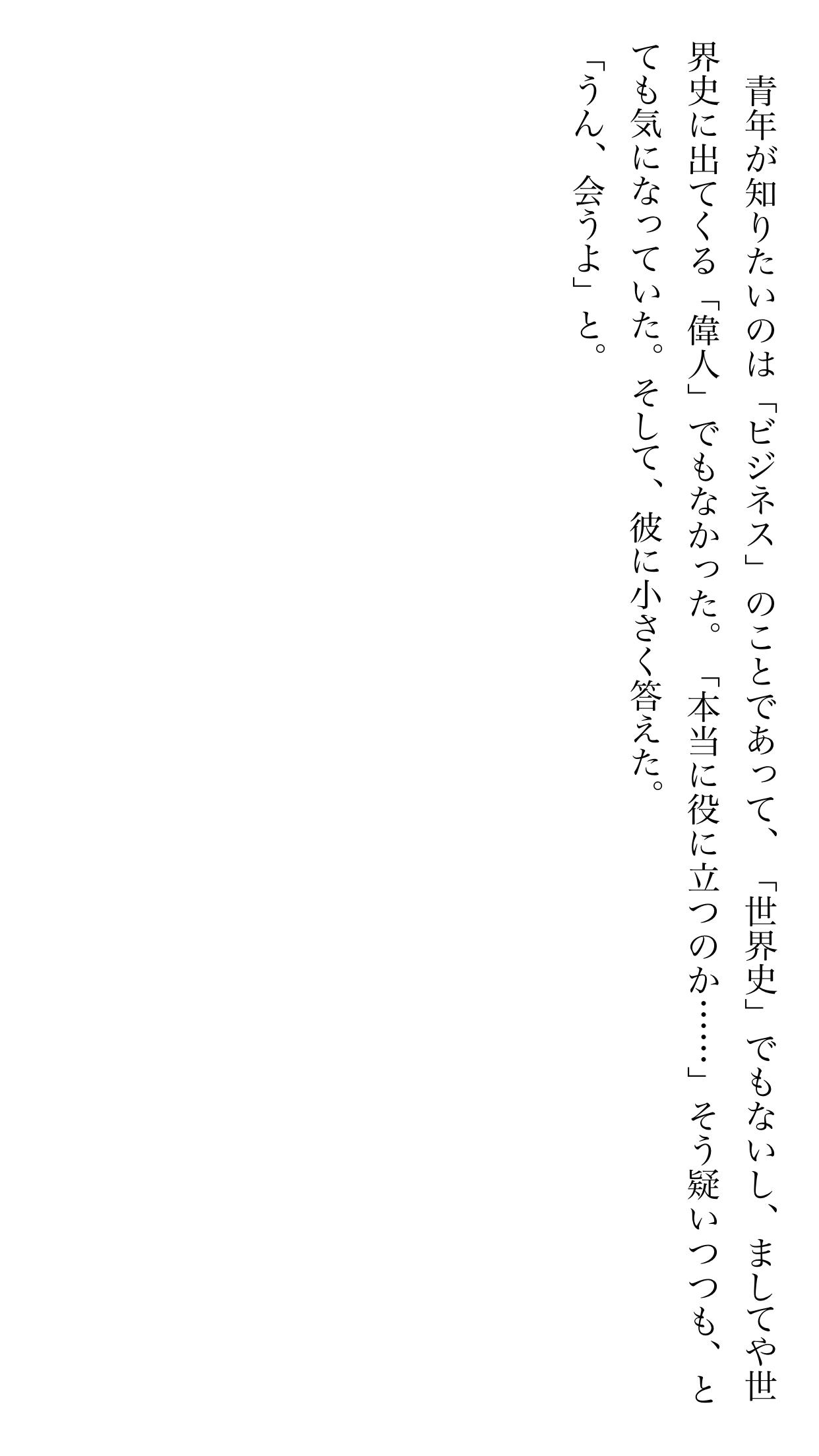 change_4