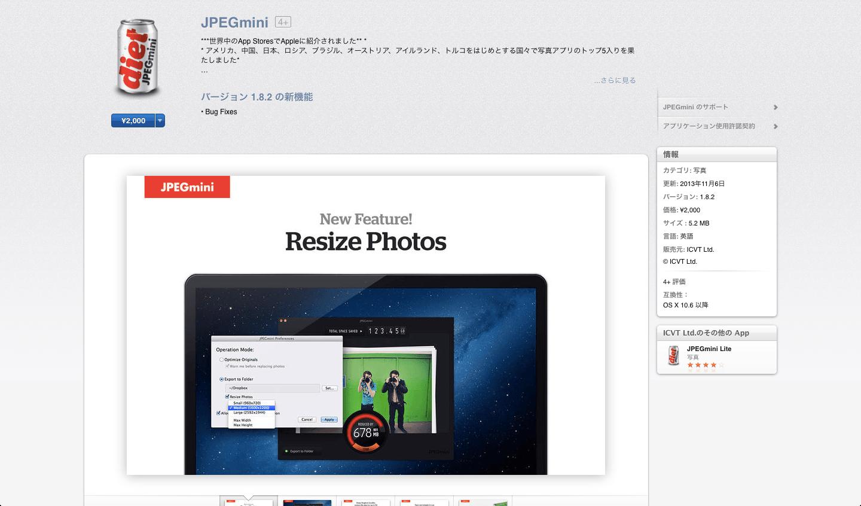 JPEGminiapp