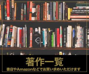 book-hashi-1